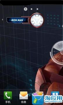钢铁侠炫酷主题动态壁纸截图