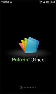 Polaris办公套件 Polaris Office截图