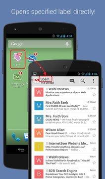 Gmail未读邮件计数截图