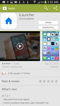 Google Play 服务截图
