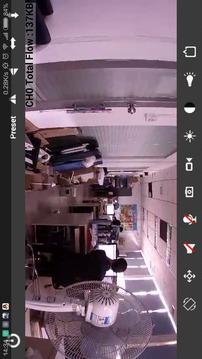 iotp2pcam截图