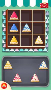 糖果逻辑Lite截图