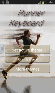 Runner Keyboard截图
