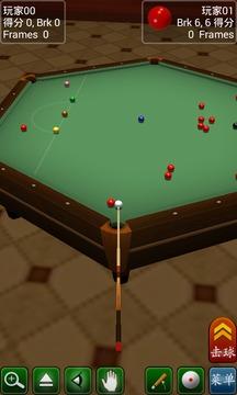 台球桌球专业版3D截图