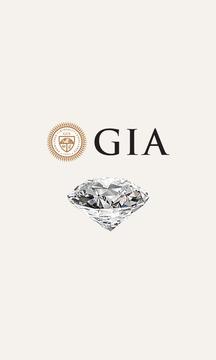 GIA证书截图