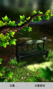 四季3D风景动态壁纸截图