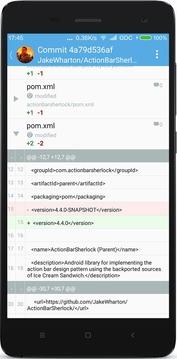 GitHub截图
