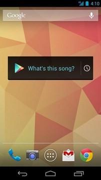 Google声音搜索截图