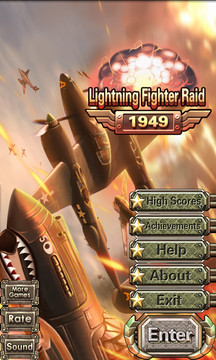 1949空袭截图