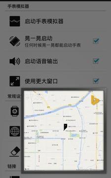 Torque中文版截图