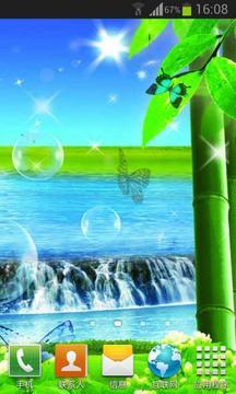 3D山水风景动态壁纸截图