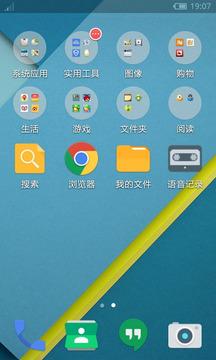 安卓5.0L桌面主题截图