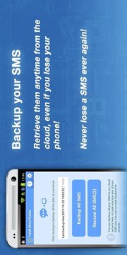 Teebik Phone Tracker截图