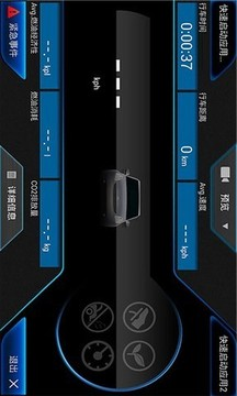 行车记录仪手机版截图