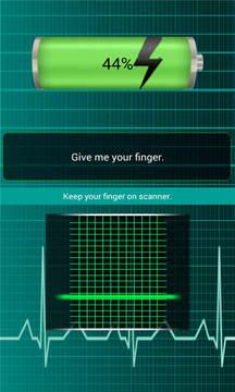 指纹电池充电器截图