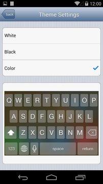 iOS7键盘截图