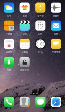 iOS截图