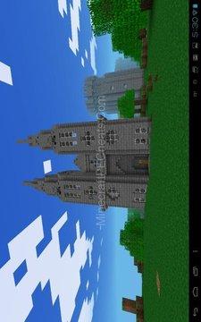 最好的 - 的Minecraft PE城堡截图