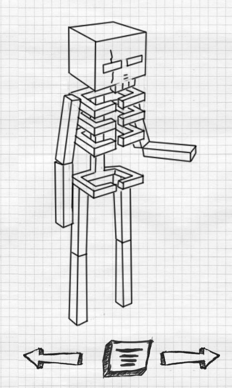 учился архитектора, фигуры в майнкрафт поэтапно собчак