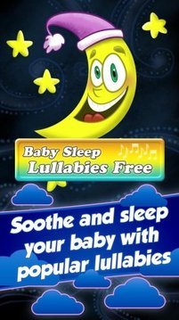 宝宝睡得摇篮曲免费截图