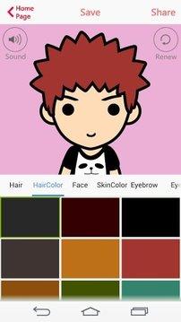 Avatar/Emoji Anime Photo Maker截图