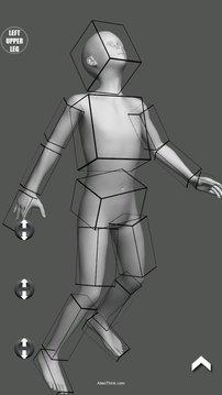 3D漫画姿势工具截图