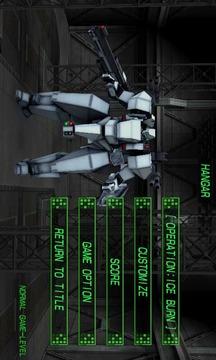 机械战争截图