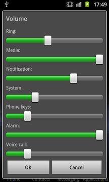 声音控制 Widget Sound截图