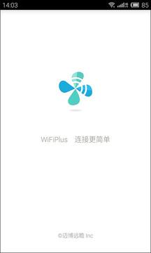 WIFI+截图