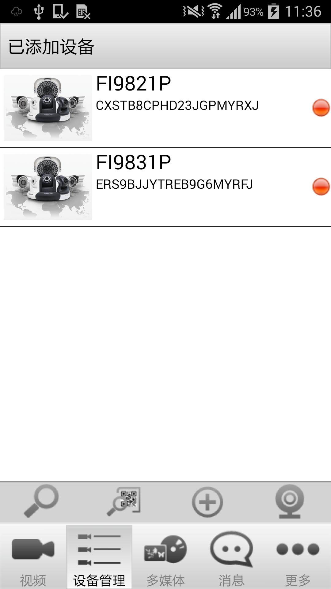 Foscam Viewer下载安卓最新版_手机app官方版免费安装下载_豌豆荚