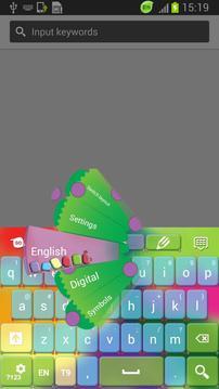 Keyboard for Kids截图