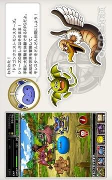 勇者斗恶龙怪兽仙境截图