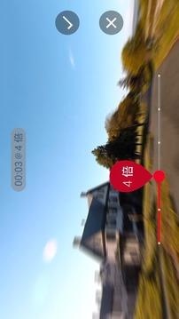 微软延时摄影 Hyperlapse截图