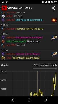 TrackDota截图