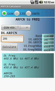 ARFCN Calculator下载