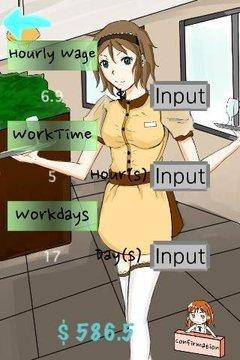 PartTimeJob工资计算器截图