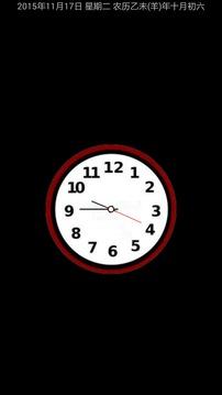 时钟屏保截图
