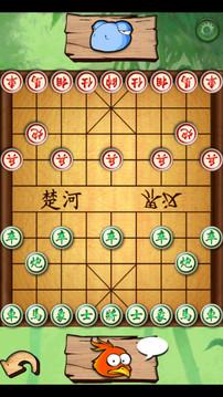 中国象棋单机截图