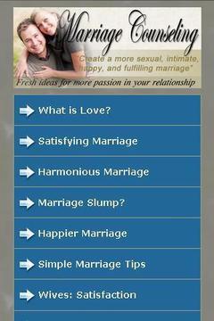婚姻辅导咨询截图