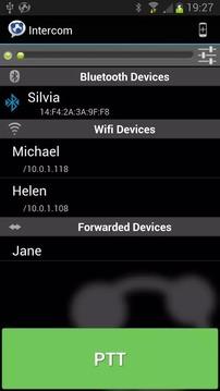 Android Intercom截图
