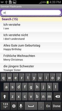德语词汇截图