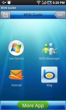 MSN 导航截图