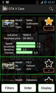 GTA V / 5的汽车名单截图