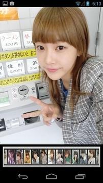 T-ara Soyeon Photo (免费版)截图