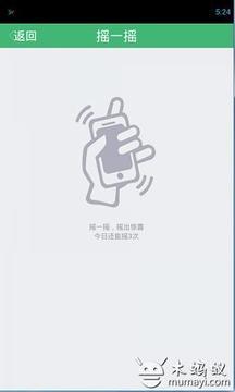 中国环保截图