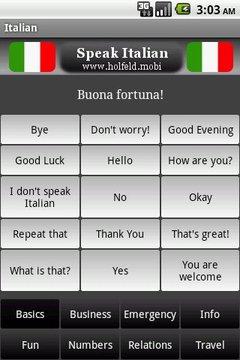 Speak Italian Free截图