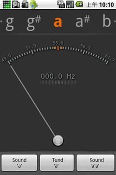 gStrings调音器截图