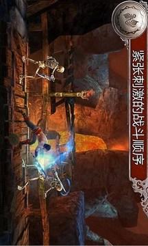 波斯王子:影与火  汉化版截图