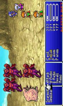 最終幻想5中文版截图