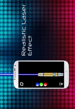 激光笔模拟器截图
